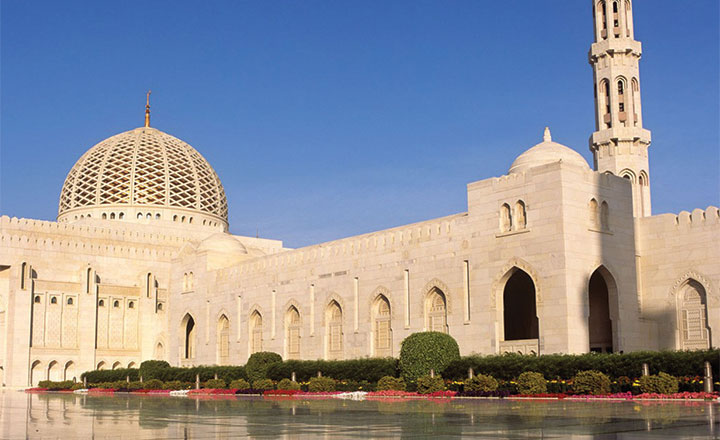 The Grand Qaboos Mosque and Islamic Center