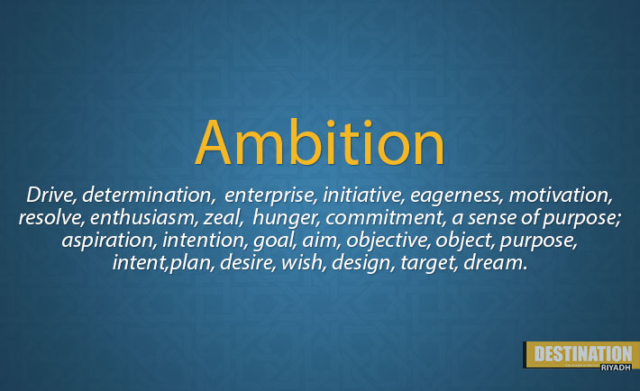an ambition essay
