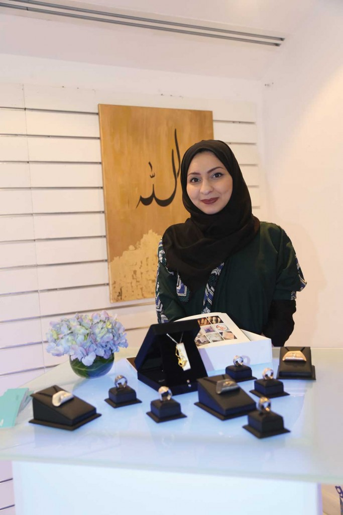 Aya-one-of-Dar-Al-Hekma's-entrepreneurs