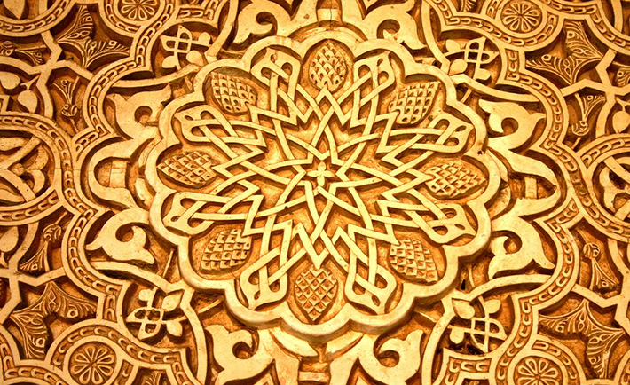 Islamic Art And Architecture 101 Common Elements And Motifs