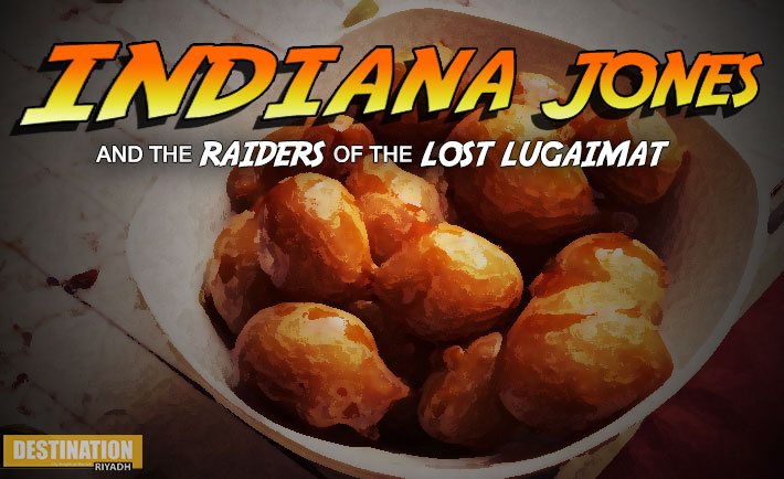 optimized-indiana-jones