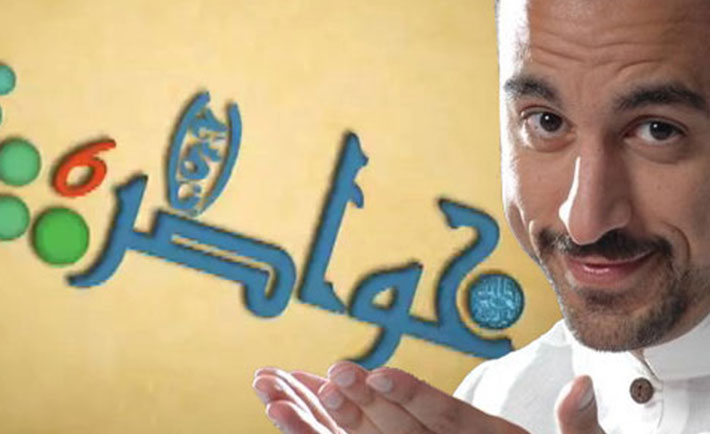 optimized-ramadan-tv-shows