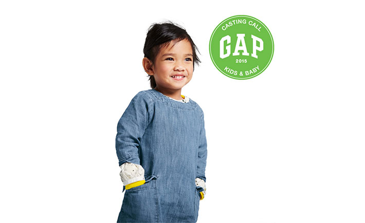 optimized-gap-kids-4