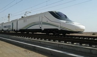 optimized-haramain-train