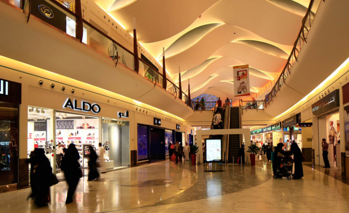 10 must visit shopping centers in jeddah destination ksa for Art cuisine jeddah