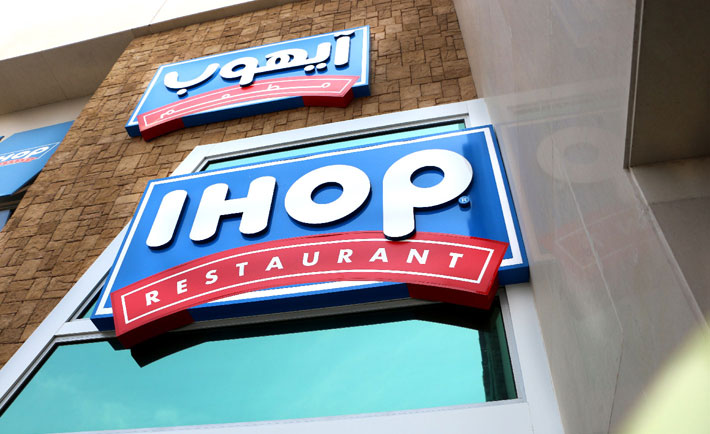 optimized-breakfast-joints-ihop