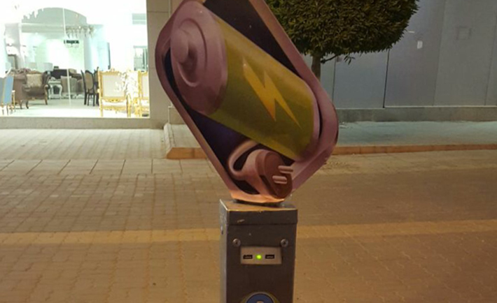 optimized-charging-station-riyadh