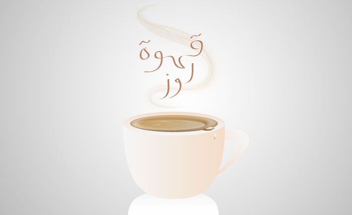 optimized-new-hijri-calendar-almond-tea