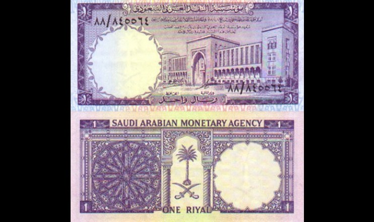 optimized-old-saudi-banknotes-1966-1