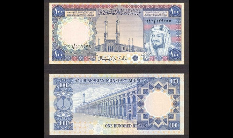 optimized-old-saudi-banknotes-1976-100