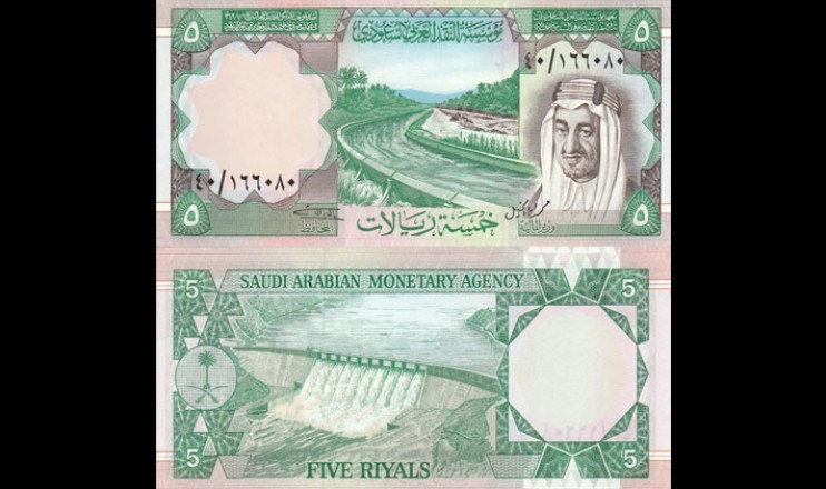 optimized-old-saudi-banknotes-1977-5