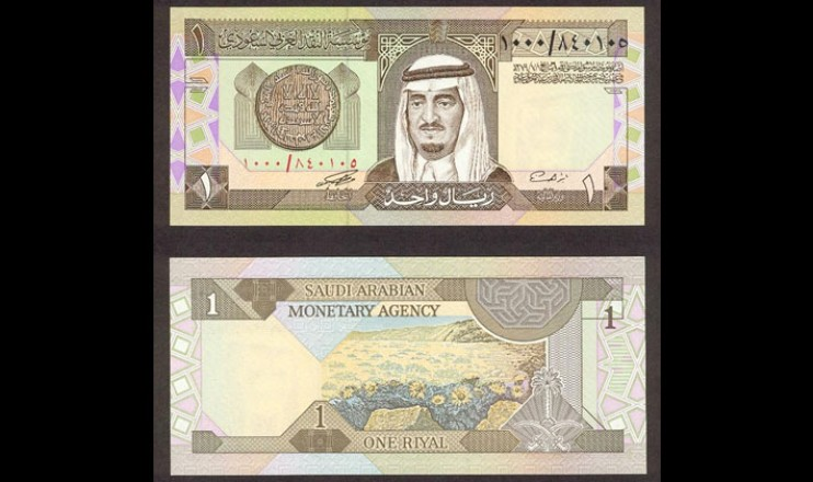 optimized-old-saudi-banknotes-1983-1