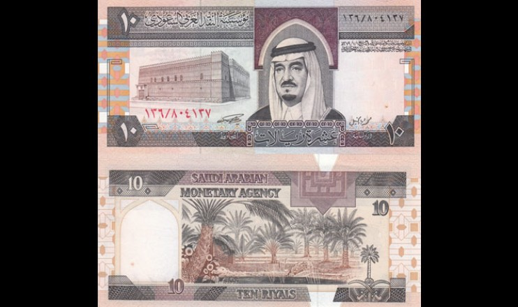 optimized-old-saudi-banknotes-1983-10