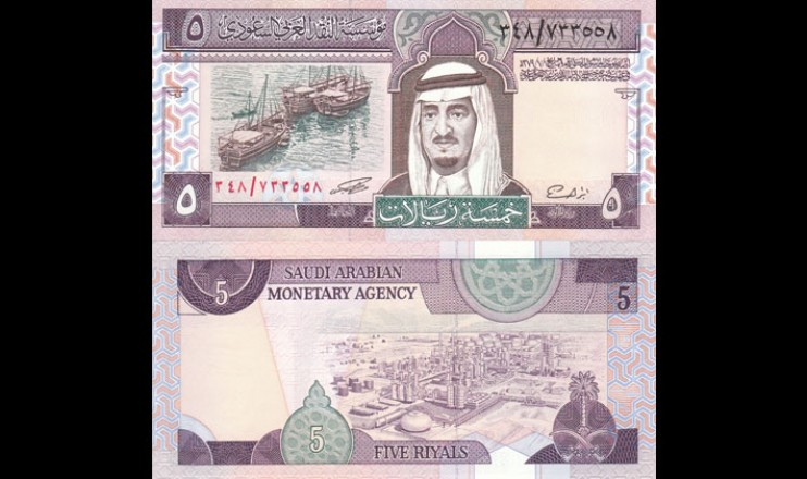 optimized-old-saudi-banknotes-1983-5
