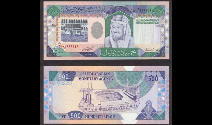 optimized-old-saudi-banknotes-1983-500