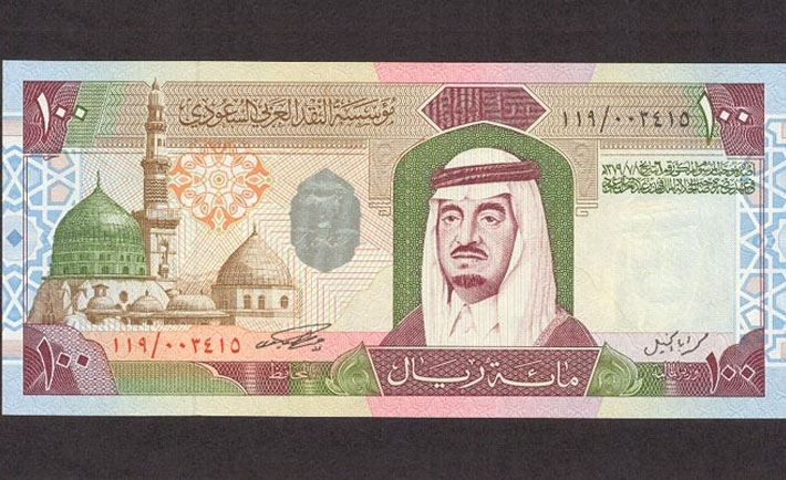 Old 100 Saudi Ryal 0Banknote from 1984