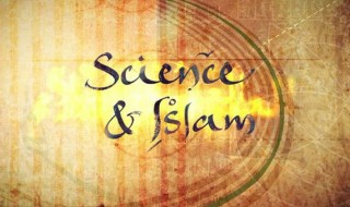 optimized-science-and-islam
