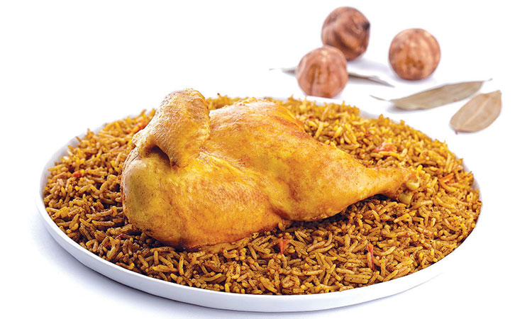 Kabsa Chicken 380 Calories / Lamb 400 calories = 45-minute swim.
