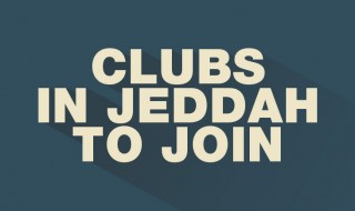 optimized-clubs-in-jeddah-to-join