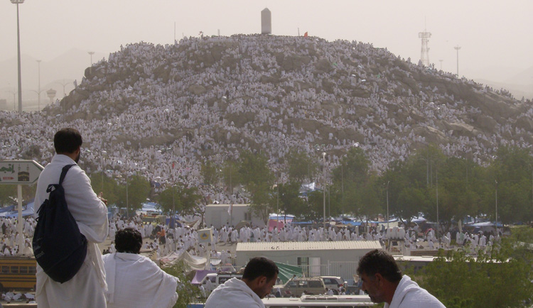 optimized-hajj-spots-significance-mount-arafa
