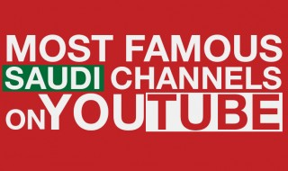 optimized-most-famous-youtube-channels