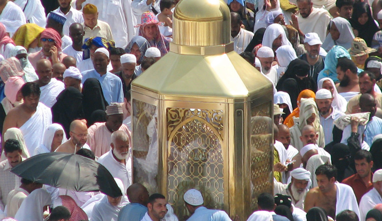 optimized-rituals-of-hajj-maqam-ibrahim