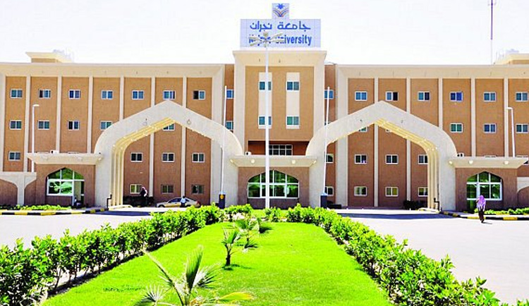 optimized-unis-najran-uni