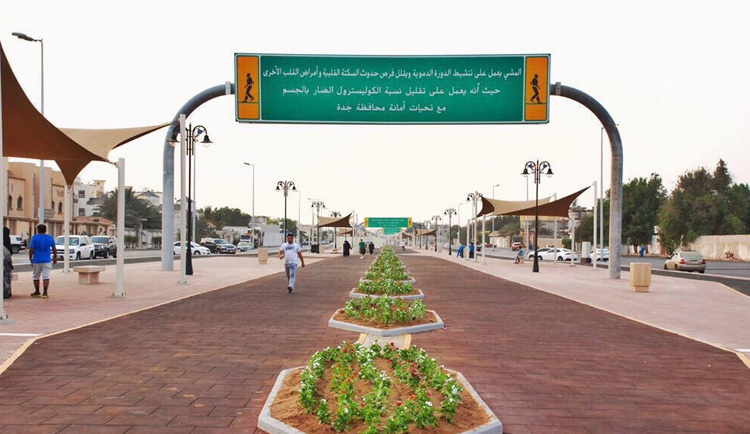 optimized-walkway-jeddah-alrehab