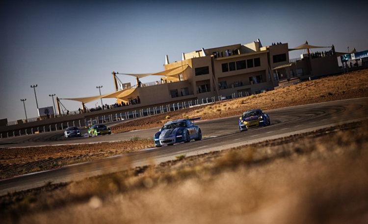 Reem International Circuit