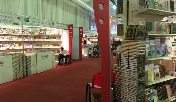 optimized-book-fair-2015-8