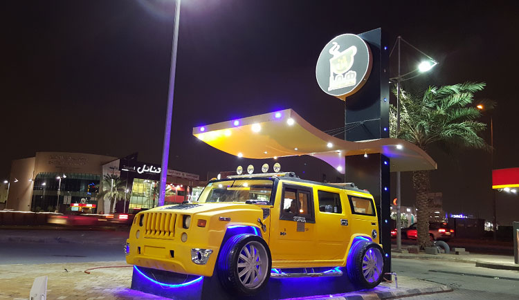optimized-hummer-cafe