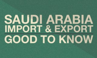 optimized-import-export-saudi-arabia