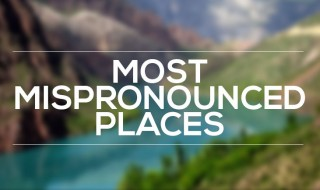 optimized-mispronounced-places
