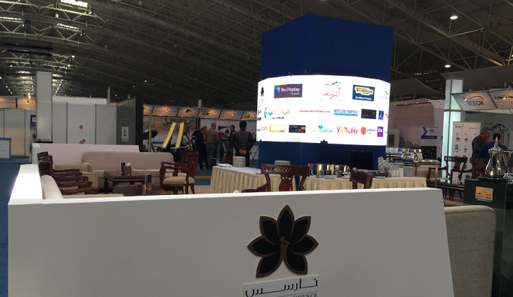optimized-saudi-tech-expo-3