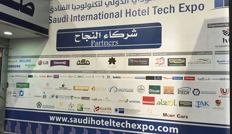 optimized-saudi-tech-expo-5