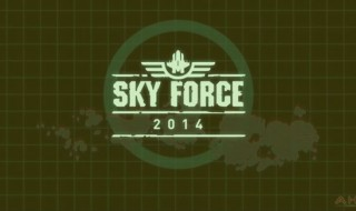 optimized-sky-force