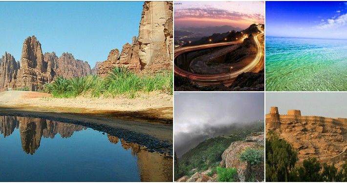 10 Places In Saudi Non-Arabs MispronounceCollage