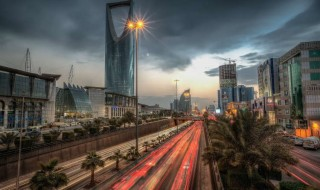 538065 Cover pic Riyadh Skyline 20 things in Riyadh