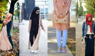 Hijabi Essentials Collage featured