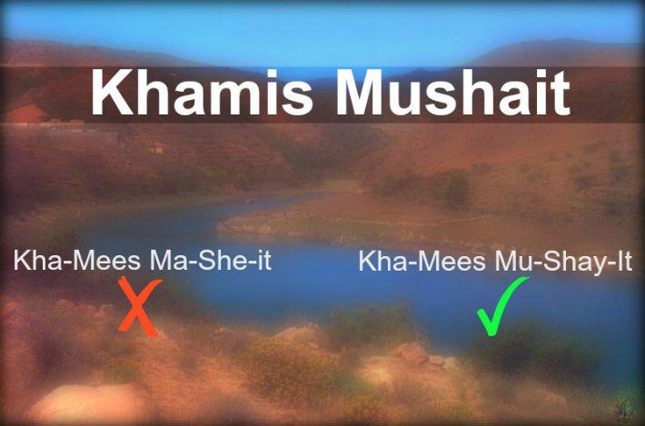 Khamis_mushait
