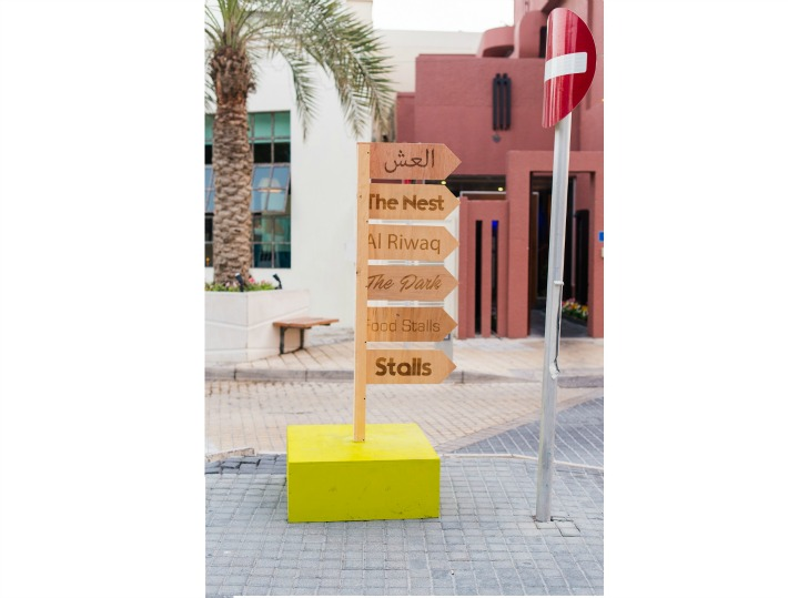 the_nest_bahrain_2015_T.S. (05)