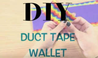 DIY Duck tape wallet tuts2
