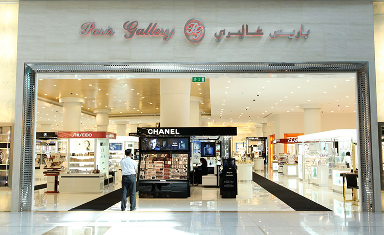 Photo Credit: thedubaimall.com
