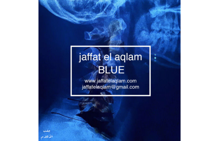 http://www.jaffatelaqlam.com/issues-blog/blue