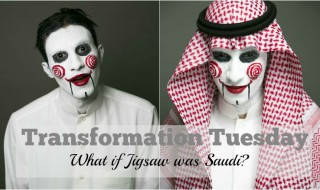 What if Jigsaw was Saudi Collage