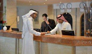 55936220 hotels in Saudi