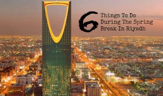 Riyadh-The-Dead-Center-of-the-Saudi-Arabia-Kingdom1