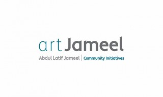 art-jameel-initiative