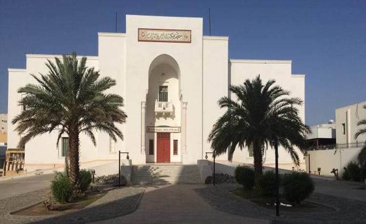 Makkah Antiquities and Heritage Museum