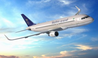Saudi_Arabian_Airlines